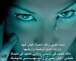 كلام حزين كلام حب حزين على صور صور مكتوب عليها كلام حزين