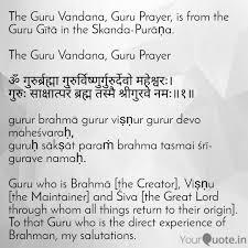 the guru vandana guru pr quotes writings by ashvin ji