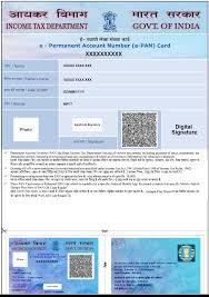 check pan application status uti or nsdl