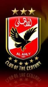 الاهلي المصري المشجع الحقيقي For Android Apk Download