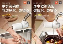Xiaomi ra mắt máy lọc nước mini di động, giá chỉ 397.000 đồng