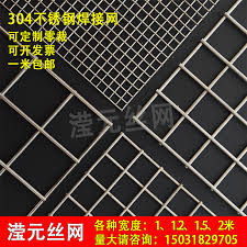 304 Stainless Steel Welding Mesh Piece Anti Rat Mesh Wire Fence Window Protection Welding Screen Anti Theft Net