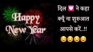 happy new year wishes whatsapp status video