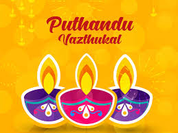 happy puthandu tamil new year wishes messages quotes