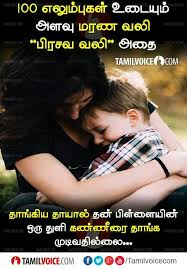 tamil relationship friends quotes funny quotes inspirational