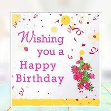 birthday anniversary greeting cards