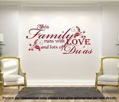 family run dua islamic quote islamic wall art stickers muslim