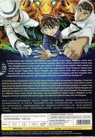 Anime DVD Detective Conan The Movie 23 Konjou No Fist Eng Sub Gift ...