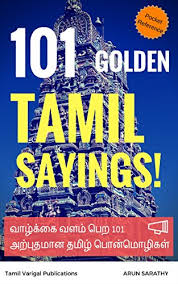golden tamil sayings proverbs sayings quotations in
