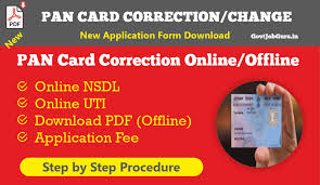 pan card changes or correction
