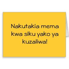 swahili quotes com