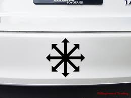 Chaos Star Vinyl Decal Sticker Symbol Chaosphere Arrows Arms Eight Minglewood Trading
