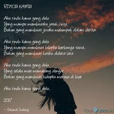 rindu kamu aku rindu kam quotes writings by srikandi indung