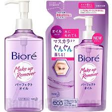 kao biore makeup remover perfect oil