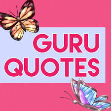 quotes guru home facebook