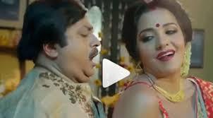 Dupur Thakurpo Se05-Oh Boy    Bistimoile.com