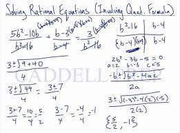 learn how to solve rational equations