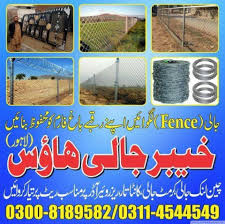 Al Noor Chainlink Rawalpindi Pakistan Facebook
