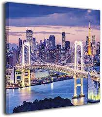 Amazon Com Song Art Tokyo Skyline With Tokyo Tower And Rainbow Bridge Premium Quality Canvas Printed Wall Art Wall Decor Abstract Home Decor Pictures 12x12 Inch Ready To Hang Posters Prints