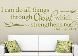 Bible Verse Wall Decals And Christian Decor With A Focused On Scripture Christian Statements