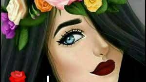 اجمل صور بنات مع أسماء جميلة ناري ناري Youtube