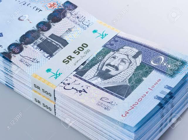 "Image result for Saudi riyal"""
