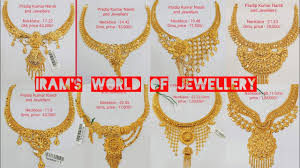 latest gold jewellery designs in india
