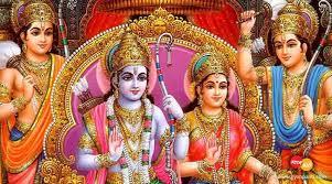 ભગવાન શ્રી રામનો જન્મ ક્યારે થયો હતો ...