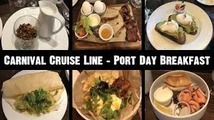 Carnival Cruise Line - Port Day ...