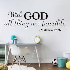 Wall Decal Quote With God All Things Are Possible Mathew 19 26 Sticker Scripture