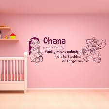 Amazon Com Wall Decals Wall Decal Ohana Means Family Means Nobody Get Left Behind Or Forgotten Lilo And Stitch Wall Decal Vinyl Sticker Nursery Kids Bedroom Made In Usa Kitchen Dining