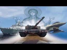 Αποτέλεσμα εικόνας για ελληνικος στρατος και παναγια