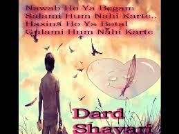 50 best hindi love shayari video