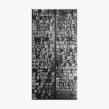 Hammurabi Photographic Prints Redbubble