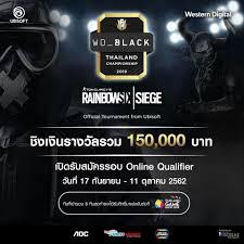 "WD_BLACK THAILAND CHAMPIONSHIP 2019""... - Rainbow Six Thailand Community"