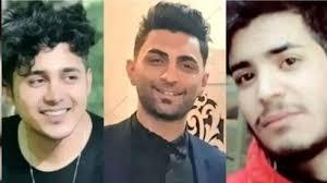 قوه قضائیه: دیوان عالی حکم اعدام سه معترض آبان را تایید کرده اما ...
