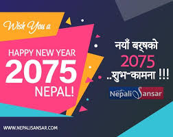 welcomes new year celebrations saga all the way