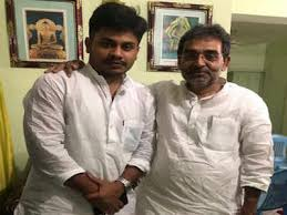 Meet Aakash Prasad Singh, youngest Lok Sabha candidate from Bihar - Times  of India