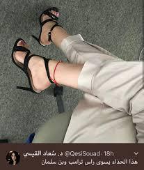 Azagier On Twitter تغريداتها كلها مال ذيول بس لگيت عدها صورة