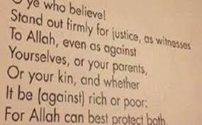 ayat quran di gerbang fakultas hukum harvard republika online