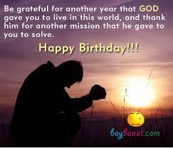 happy birthday quotes and birthday wishes boy banat