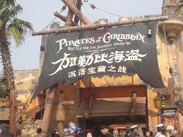 Ida Williamson Part 2 Disneyland Shanghai and Hong Kong | WDW Fan Zone