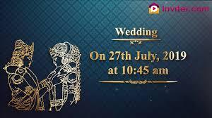 wedding video invitations new 2019