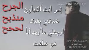 مخنوق حتى من الهوى مع الكلمات روعه Youtube