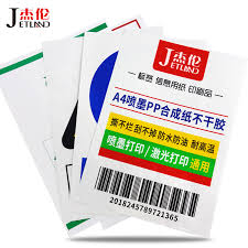 Best Deal 8641 A4 Inkjet Label Sticker Sheets Waterproof Self Adhesive Sticker Matt Glossy Synthetic Paper Clear Label For Inkjet Printer Cicig Co