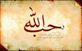 خلفيات اسلامية رائعة احدث صور الخلفيات الدينيه عبارات