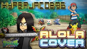 ENGLISH COVER] Alola!! - Pokemon Sun and Moon Opening - YouTube