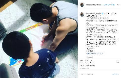 """「田中将大 息子」の画像検索結果"""""""