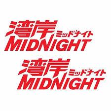 Wangan Midnight Jdm Racing Sticker Vinyl Decal Car Window Doors Bumpe 2018 At 142 30 Animetee Com Sbra