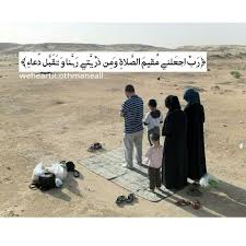 image about family in quotes islam texte 📑✏🔓 by othmane